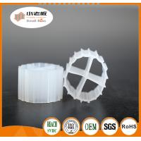 Buy cheap 11*7mm natural color and virgin HDPE material MBBR biofilm carrier manufacturer from wholesalers