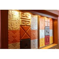 Buy cheap Light Weight Heat Proof Wall Panels Grease - Proof Hemp / PP Fiber Composite product