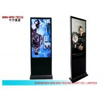 """Buy cheap Commencial Floor Standing Digital Signage , 65"""" LED Advertising Display from wholesalers"""