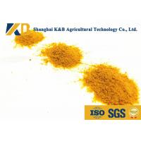 Buy cheap Aquaculture Feed Corn Gluten Feed Without Toxic And Harmful Substances from wholesalers
