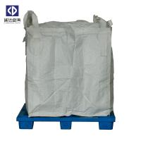 Buy cheap Custom 1 Ton Jumbo Bag , FIBC Polypropylene Jumbo Bags For Cement Fertilizer product