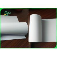 Buy cheap 70 / 80gsm White Bond Paper , Uncoated Woodfree Offset Printing Paper product