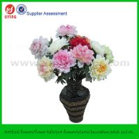 "Buy cheap 28"" Long Flower Arrangement of Peony product"