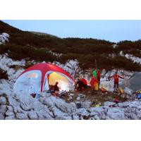 Buy cheap Inflatable Dome Tent with Printing Inflatable X Tent for Camping from wholesalers