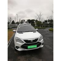 Buy cheap 450 Watt Vehicle Mounted Jammer Effective For Preventing Terrorism Attack product