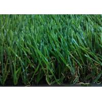 Buy cheap Green Straight Residential Artificial Grass Decorative Artificial Grass from wholesalers