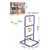 Buy cheap Ladder Toss Outdoor Game Set with 6 Bolo Balls funny toy educational toys product