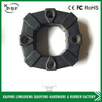 China 13E6-16030 50H Plastic Excavator Coupler Connection Engine Drive Coupling on sale