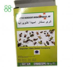 Buy cheap CAS 63428 82 0 Beauveria Bassiana Biological Chemical product