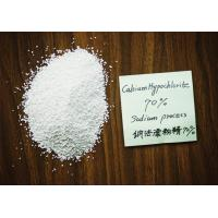 Buy cheap Calcium Hypochlorite 65% 70% CAS 7778543 Swimming Pool Cleaning Chemicals Granule Tablet Chlorine Granular product