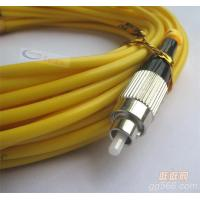 Buy cheap FC-FC Simplex Fiber Patch Cord For FTTH , CATV, LAN , MAN , WAN product