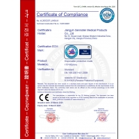 jiangyin gennotek medical products Certifications