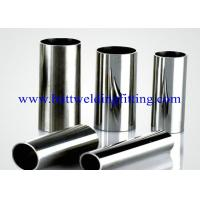 Buy cheap Super Duplex Seamless Pipe Duplex Steel Tube ASTM A790 / 790m UNS S32750 product