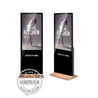 Buy cheap 43 inch Android floor stand wifi digital signage with printer from wholesalers