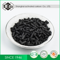 Buy cheap 1000Mg/G Coal Based Granular Impregnated Activated Carbon For Adsorb Odorous Gas product
