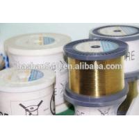 Buy cheap Bashan factory direct supply Cu60%,Zn40% 0.01~0.30mm EDM brass wire for cutting product