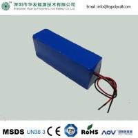 China 25Ah 36v Lifepo4 Battery Packs For LED Street Light System Long Cycle Life on sale