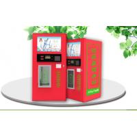 Buy cheap Travel Area Filtered Water Vending Machines , Hot Water Bottle Vending Machine product