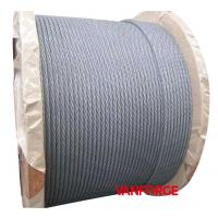 Buy cheap 7x7 Marine Grade Stainless Steel Cable , Marine Wire Rope Anti Corrosion product