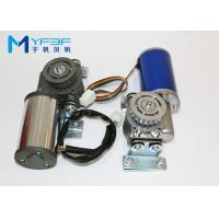 Buy cheap Stable Performance Automatic Door Motor , Fully Sealed 24V Brushless DC Motor product