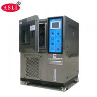 Buy cheap High low Temperature Humidity Chamber 3.0°C/min Temp rising rate from wholesalers