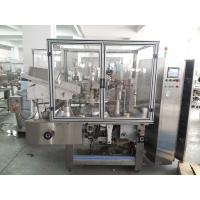 China Servo Motor Control Cream Tube Filling Machine Φ5mm-Φ60mm Tube Sealing Machine on sale