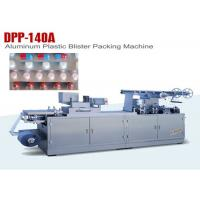 Buy cheap Three Phase Automatic Blister Packing Machine For Small Batches Product Of Lab from wholesalers