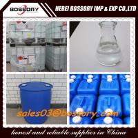 Buy cheap 225kgs  Plastic drum packing  Glacial Acetic Acid 99.8% product