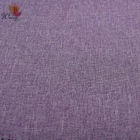 Buy cheap 300D Two Tone Cationic Waterproof Oxford Fabric 100% Polyester PVC Coated from wholesalers
