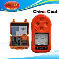 Buy cheap Portable Multi Gas Detector product