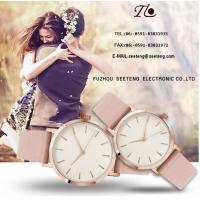 Buy cheap Alloy wrist band couple watch PU leather couple watch black dial or white from wholesalers