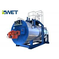Buy cheap Reliable Gas Fired Boiler Efficiency, ISO9001 Approval Natural Gas Steam Furnace from wholesalers