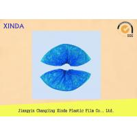 Buy cheap House keeping disposable shoe cover dental supplies PE shoe cover blue dustproof product
