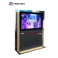 Buy cheap Horizontal Lcd Advertising Display , High Brightness Stand Alone Digital Signage Totem product