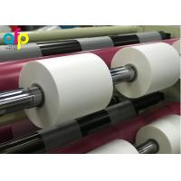 Buy cheap Premium Quality White BOPP Thermal Laminating Film with Strong Bonding Strength product