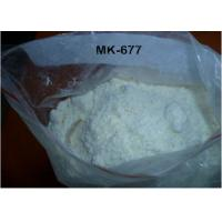 Buy cheap 99% Purity Ibutamoren Mk 677 Sarms Powder CAS159752-10-0 For Bodybuilding China Wholesale Cheap Price product