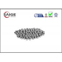 Buy cheap GCR15 chrome steel balls G100 1/4'' 6.35mm diameter for bicycle bearings from wholesalers