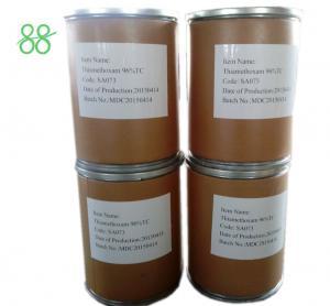 Buy cheap CAS 1214 39 7 98%TC 6 Ba Hormone product