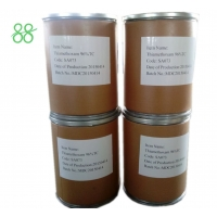 Buy cheap Ethiprole 94% TC Agricultural Insecticides Powder Cas 181587 01 9 product