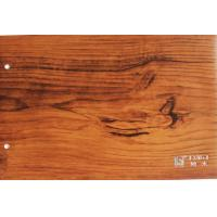 Buy cheap MDF Covering Decorative Door Film Vacuum Membrane Press For Cabinet Furniture from wholesalers