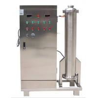 Buy cheap 800g/h cosmetic industrial ozone generator for air and water treatment product