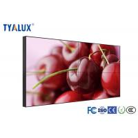 Buy cheap 4K Supported Original LCD Panel Digital Signage Displays Ultra Narrow Bezel 1.8-3.5mm product