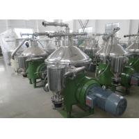 PLC Control Disk Bowl Centrifuge , Centrifugal Oil Separator For Fish Meal