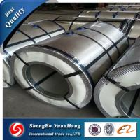 Buy cheap 1000MM/1200MM Galvanized steel coil,zinc 40-200g/m2 from wholesalers