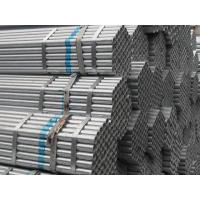 Buy cheap q235 yield strength carbon steel galvanized pipe from China product