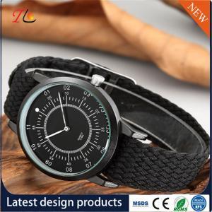 Buy cheap quartz Wrist Watch weave strap Watch delicate Fashion Watch AlloyCase custom from wholesalers