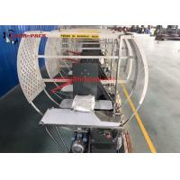 Buy cheap Professional Strapping Machine Tape Bunding Machine CE ISO Approved product