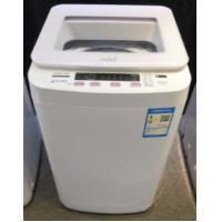 Buy cheap High Efficiency Narrow Westinghouse Top Door Washing Machine 3.5kg Different from wholesalers