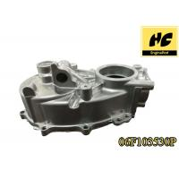 Buy cheap Replacement Automobile Engine Parts Timing Chain Cover Timing Cover For C6 Audi from wholesalers
