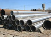 Buy cheap EN 10219-2 Welded Steel Pipe product